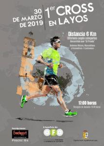 I Cross del municipio de Layos @ Layos   Layos   Castilla-La Mancha   España